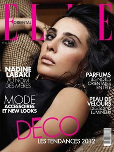 Nadine Labaki for Elle-oriental-2011-october-01