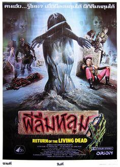 Return of the Living Dead (1985) via Thailand