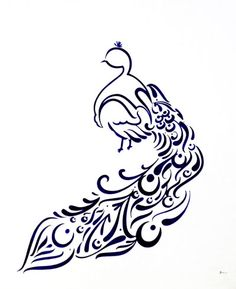 peacock line drawing wall art by juliasalameh on Etsy Line Drawing, Drawing Art, Drawing Ideas, Chicago Artists, White Art, Black White, Zen Art, Clips, Typography Art