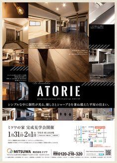 Leaflet Design, Ad Design, Layout Design, Print Design, House Design, Real Estate Ads, Real Estate Flyers, Newspaper Layout, Poster Layout