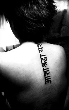 "tattoo, ink, etc. -- sanskrit for ""hope, faith, & success"""