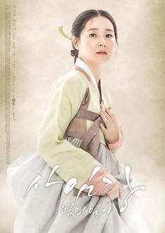 [Photos] Added new posters for the #kdrama 'Saimdang, the Herstory'