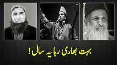 Amjad Sabri then Abdul Sattar Edhi and now Junaid Jamshed we have lost everyone You haven't been good to us 2016. 2016 for Pakistan  #AbdulSattarEdhi #AmjadSabri  #JunaidJamshed #RipAll