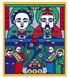 灶君 on Behance Chinese Patterns, Thai Art, Line Illustration, Chinese Art, Chinese Style, Retro Design, Asian Art, Folk Art, Art Drawings