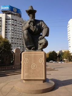 part of the Monument of Independance - Almaty, Kazakhstan