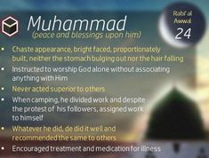 24 rabi ul awal Islamic Images, Islamic Quotes, 12th Rabi Ul Awal, Prophets In Islam, Allah God, Islamic Information, Spiritual Disciplines, Worship God, Peace Be Upon Him