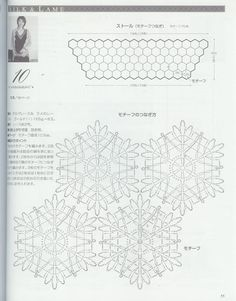 日文 Let's knit series 30 - RAIHUEN - Picasa Web Albums