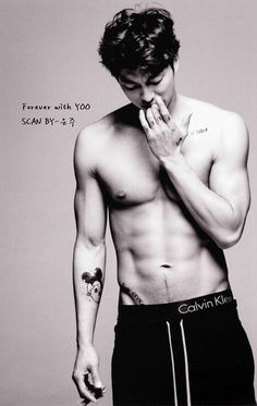 Gong Yoo Monster, I'm currently obsessed with you, especially the way you just grab and kiss the female leads . *faints* <3
