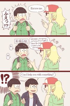 Karamatsu's very fluent in english apparently! He /does/ say plenty of things in english throughout the anime...!