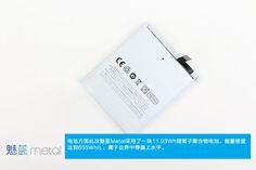 Mola: El Meizu m2 Note Metal es desmontado por completo