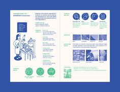 Museum Professionals on Behance Leaflet Layout, Leaflet Design, Booklet Design, Text Layout, Print Layout, Book Layout, Web Design, Layout Design, Editorial Layout