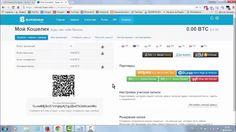 blockchain.info     кошелёк  для биткоина  BITCOINS