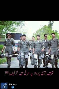 Pak Army Soldiers, Us Army Soldier, Army Poetry, Pak Army Quotes, Happy Independence Day Pakistan, Air Force Uniforms, Air Force Women, Army Pics, Pakistan Armed Forces