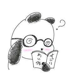 【一日一大熊猫】2017.12.20 青空文庫で古い名作が読めるので読んでます。 頑張って読んでます。なんで娯楽であるはずの本を頑張って読むのかというと 言い回しやらなんやら難しかったりするからです。 #パンダ #小説 #文学 #青空文庫