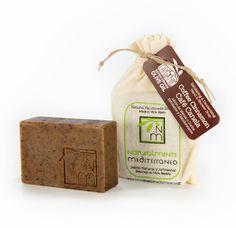 Naturalmente Mediterraneo Coffee Cinnamon Soap www.naturalmentemediterraneo.com