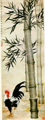 """Xu Beihong (1895-1953) """"Cock and Bamboo"""""""