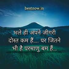 best attitude whatsapp dp