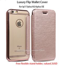 >> Click to Buy << New Brand High Quality Luxury Slim Flip Wallet Leather Case for Iphone SE/7PLUS/6S Ultra Thin Silicone Phone Bags for Women Men  #Affiliate