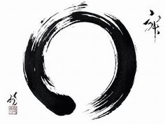 "It is called an ""ENSO"""