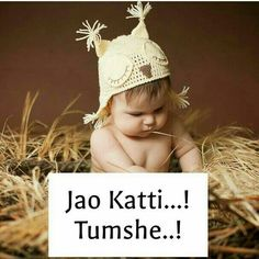 44 ideas funny baby quotes fun for 2019 Crazy Girl Quotes, Funny Girl Quotes, Girly Quotes, Jokes Quotes, Hindi Quotes, Qoutes, Swag Quotes, Epic Quotes, Romantic Quotes