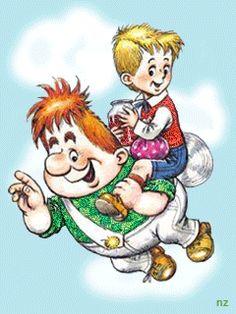 Малыш и Карлсон анимашка - Анимашки и блестяшки на телефон
