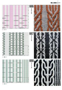 """#Knitting_Stitches - """"Just gorgeous cables in two colors. These would be outstanding Autumn/Winter sweaters, but could also be used for hats and headbands for a lesser investment of knitting time!"""" Enjoy from #KnittingGuru ** http://www.KnittingGuru.etsy.com"""