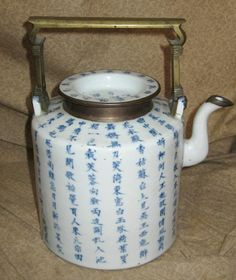 Antique Chinese Blue and White Porcelain Teapot Signed 19th