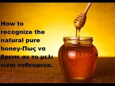 Pure Honey, Natural Honey, Bees, Pure Products, Make It Yourself, Education, Health, Youtube, Health Care