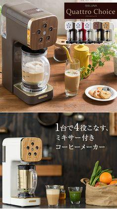 Buy Kitchen, Kitchen Tools, Kitchen Appliances, Coffee Machine, Espresso Machine, Coffee Maker, Cafe Interior, V60 Coffee, Cool Gadgets