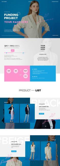 #2020년5월1주차 #국문 #w컨셉 Web Design, Edm, Workplace, Banners, Promotion, Commercial, Layout, Detail, Inspiration