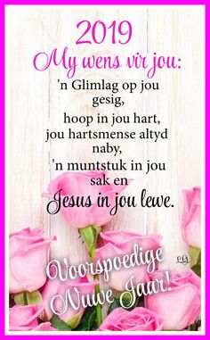 Happy New Year Quotes, Quotes About New Year, Happy New Year Wallpaper, New Year Message, Goeie More, Afrikaans, Christmas Wishes, Holidays And Events, Projects To Try
