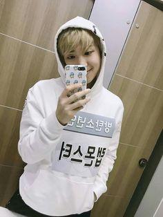 I love his phone case