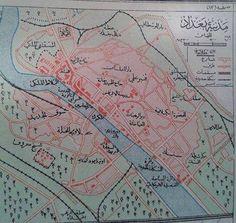 خارطة مدينة بغداد عام 1933