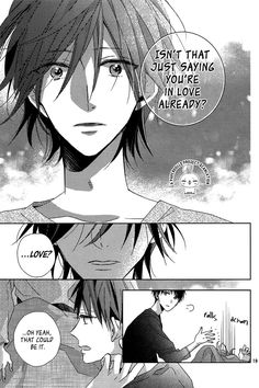 Watashi no Ookami-kun 9 Page 22