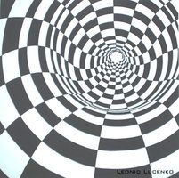 Optical Illusion by ~mettallic-0713 on deviantART