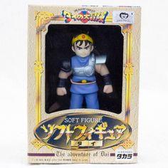 Dai no Daibouken Adventure Dragon Quest DAI Soft Figure TAKARA JAPAN ANIME