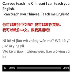 CHINESE PERSONAL PRONOUNS: SUBJECT VS OBJECT PRONOUNS (I VS ME) How do you ask someone to teach you Chinese while offering to teach in English? #howtosayinchinese ... #learnchinese #learnmandarin #chinese #mandarin #hanyu #pinyin #chineselanguage #chinesegrammar #speakchinese #speakmandarin #easychinese #chinesetoenglish #englishtochinese #chineseaudio #xuezhongwen #pronouns #askingforhelp #汉字 #华文 #中文 #汉语 #华语 #学中文 #拼音