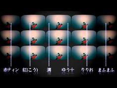 【叫合唱】ロスタイムメモリー【男性6人+α】/ Lost Time Memory - Nico Nico Chorus - YouTube