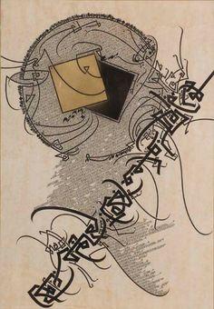 indigenousdialogues: Tunisian artist, Nja...