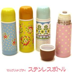 Cute thermoses, specially the middle two