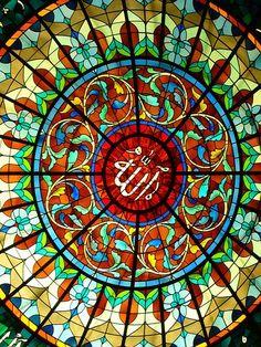 Calligraphy: Allah