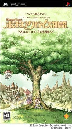 PoPoLoCrois Monogatari Pietro Ouji no Bouken Japan Import -- Learn more by visiting the image link.