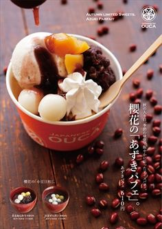Japanese Ice OUCA ジャパニーズアイス櫻花 Food Graphic Design, Food Poster Design, Food Design, Desserts Menu, Food Menu, Japanese Christmas Cake, Food Catalog, Japanese Menu, Food Branding