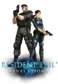 jill valentine and chris redfield married