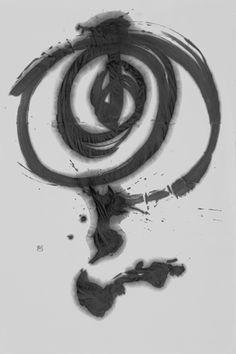 """「雲」""""cloud"""" (kumo) Japanese Calligraphy, Taoism, Caligraphy, Wabi Sabi, Brush Strokes, Ink Art, Aesthetic Art, Im Not Perfect, Graffiti"""