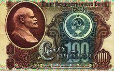 ленин, сто рублей, текстура, Деньги, ссср