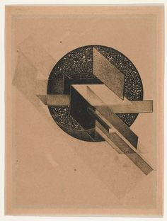 Gustav Klutsis, revolutionary propagandist (1895-1938) | The Charnel-House