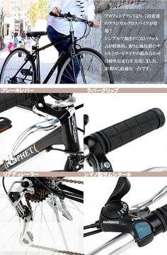 クロスバイク 自転車 プロフェト PROPHET 700C PCR-7007ST シマ :pcr-7007st:LANRAN - 通販 - Yahoo!ショッピング