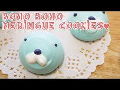 보노보노 머랭쿠키 만들기 ぼのぼのメレンゲクッキーHow to make Bono bono Meringue cookies [스윗더미 . Sweet The MI] - YouTube