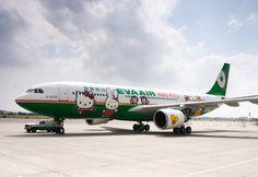 Une compagnie aérienne taïwanaise fait voler Hello Kitty